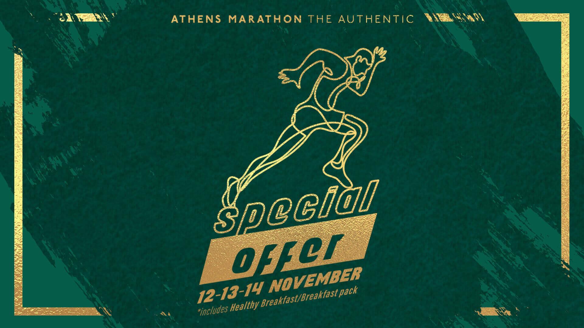Το SAY HOTEL έτοιμο για τον φετινό Μαραθώνιο της Αθήνας, στις 13 & 14/11, 2021